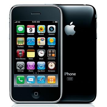 Профессиональный ремонт iphone 3gs: распространенные проблемы и пути их решения. Фото с i.dailymail.co.uk