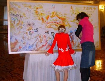 Выставка «Истина Доброта Терпение» в Красноярске. Фото: Великая Эпоха