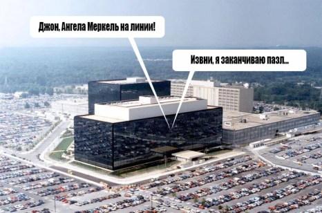 Истинный смысл тотального шпионажа. Иллюстрация: Кирилл БЕЛАН/Великая Эпоха (The Epoch Times)