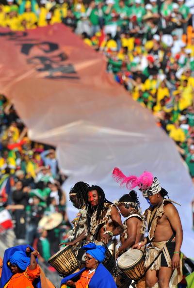 Открытие Чемпионата мира по футболу. Фоторепортаж. Фото: Getty Images
