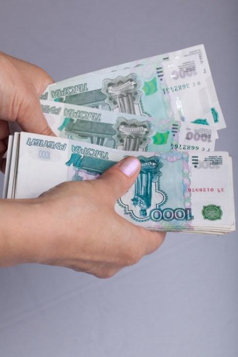 Как взять деньги в кредит в банке. Фото: Николай ОШКАЙ/Великая Эпоха