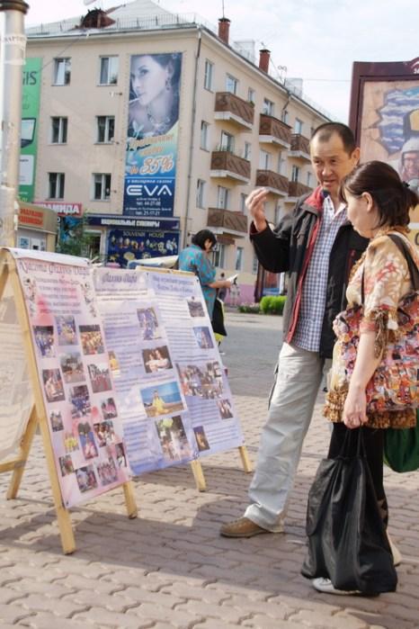 Акция памяти последователей Фалуньгун, погибших в результате репрессий в Китае. г. Улан-Удэ. Фото: Доржи Гомбоев/Великая Эпоха (The Epoch Times)
