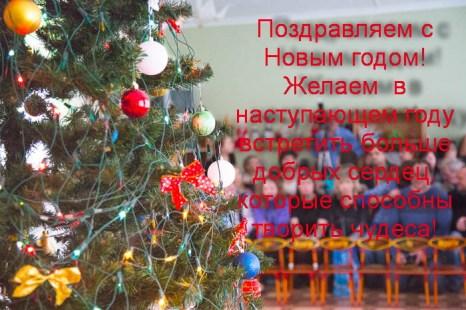Новогодние поздравления от родителей. Новогодний утренник в детском саду. Фото: Сергей Лучезарный/Великая Эпоха (The Epoch Times)