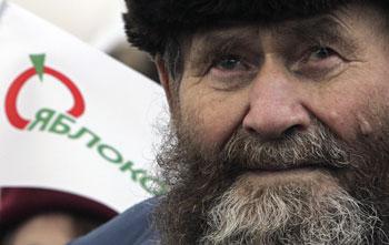 Фото:TATYANA MAKEYEVA/Getty Images