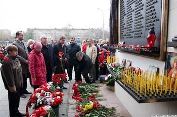 Акция памяти жертв