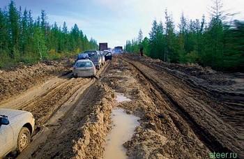 Проблема российских дорог актуальна всегда. Фото: steer.ru