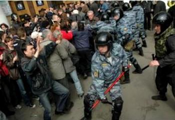 Фото с pravo.ru