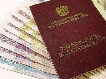 Негосударственные пенсионные фонды нашли «виновников» своих афер. Фото с mk.ru