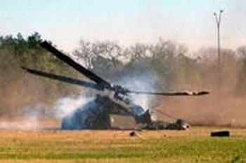 Ми-8 потерпел крушение под Иркутском, два человека погибли. Фото с profinews.com.ua