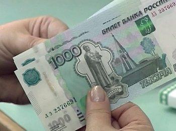 Среднюю зарплату россиянина хотят довести до европейского уровня. Фото с vgtrk.cdnvideo.ru