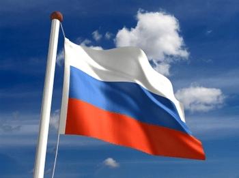 Госдума РФ установила 100-кратный штраф за взятки. Фото с russia2020.com