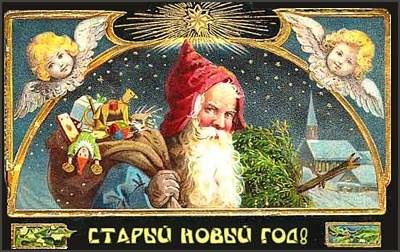 Старый Новый год отмечают не только в России. Фото с сайта  liveinternet.ru