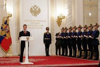 Сегодня День России. Фото с сайта kremlin.ru