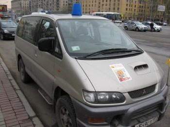Синие ведерки на крыше автомобилей по Кутузовскому проспекту сегодня не проехали. Фото с сайта sineevedro.ru