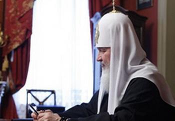 Владимир Гундяев (патриарх Кирилл) получил первую премию Первую премию «Серебряная калоша». Фото с сайта og.ru