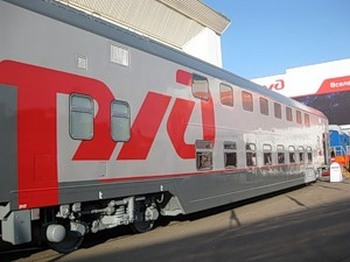 Двухэтажные вагоны будут пущены по российским железным дорогам в ближайшие два года. Фото с сайта  vestiregion.ru