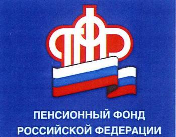 Форма РСВ -2 будет не действительна с 1 марта.  Фото с сайта cap.ru