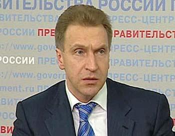 Россия не исключает перехода к единой валюте между странами. Фото: www.strana.ru