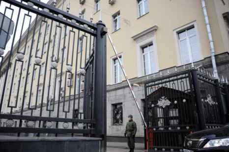Министерство обороны России. Фото: ANDREY SMIRNOV/AFP/Getty Images