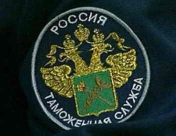 Фото c сайта tamognia.ru