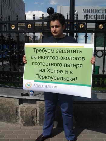 Фото предоставлено пресс-службой Политической партии «Альянс Зеленых – Народная партия»