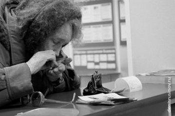 Чиновники саботируют выплаты накопительной пенсии. Фото с newbur.ru