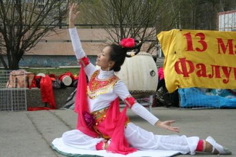 День рождения Фалунь Дафа отмечают последователи Фалуньгун в Ангарске. Фото: Оксана Торбеева/Великая Эпоха (The Epoch Times)