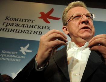 Глава Комитета гражданских инициатив (КГИ) Алексей Кудрин. Фото: KIRILL KUDRYAVTSEV/AFP/Getty Images