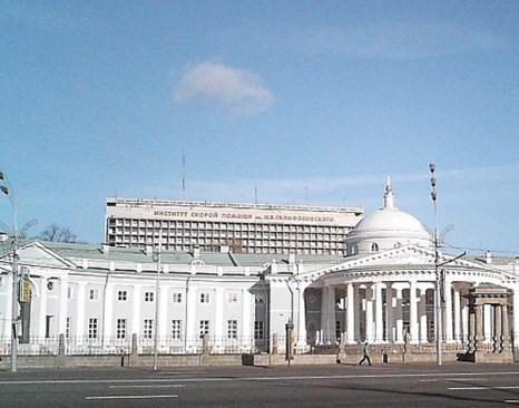Институт Скорой помощи им. Склифосовского в Москве. Фото: Vladimir OKC/commons.wikimedia.org