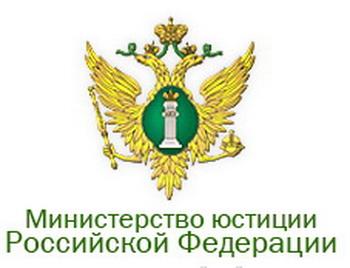 Минюст зарегистрировал стандарт дошкольного образования