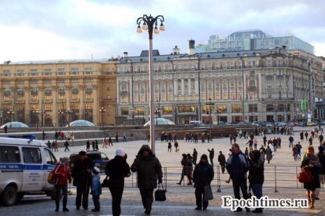Манежная площадь, Москва. Фото: Юлия Цигун/Великая Эпоха (The Epoch Times)