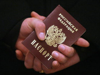 В России будет создана единая база личных данных. Фото: SERGEI SUPINSKY/AFP/Getty Images