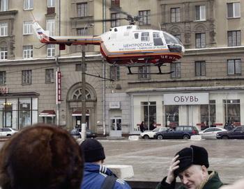Медицинский вертолёт. Фото: Oleg Nikishin/Getty Images