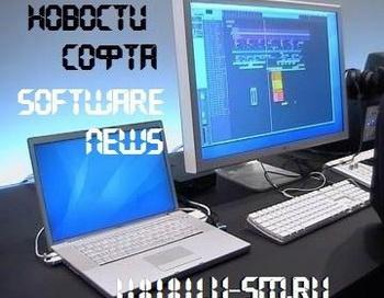 Бесплатные и условно-бесплатные программы. Фото: u-sm.ru