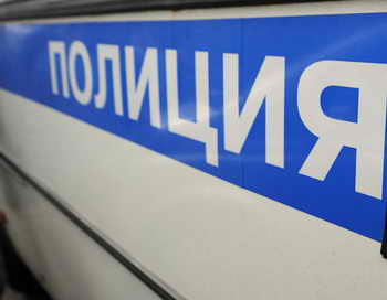 На активистов «Справедливой России» совершено нападение. Фото: ANDREY SMIRNOV/AFP/GettyImages