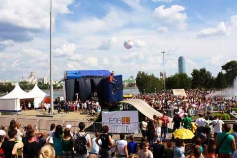 В Екатеринбурге прошли показательные выступления по маутинбайку. Фото: Андрей Толмачёв/Великая Эпоха (The Epoch Times)