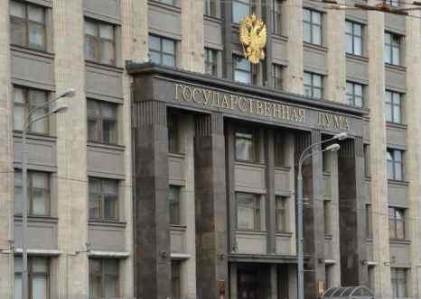 Государственной думой принят закон, на основе которого регламентируются права и обязанности военной полиции Вооруженных сил РФ. Фото: KIRILL KUDRYAVTSEV/AFP/Getty Images