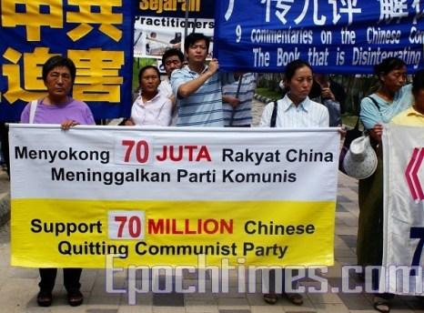 Мероприятие в Куала-Лампур, Малайзия. Фото: Chen Junhong/The Epoch Times