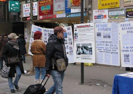 Мероприятие в парижском Чайнатауне. Фото: Hao Yang/The Epoch Times
