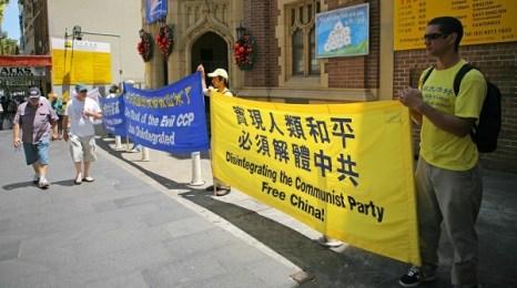 «Стена мужества» последователей Фалуньгун. Фото: Chen Ming/The Epoch Times