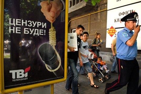 Марш за свободу слова провели журналисты в Киеве 6 июня. Фото: Владимир Бородин/Великая Эпоха (The Epoch Times)