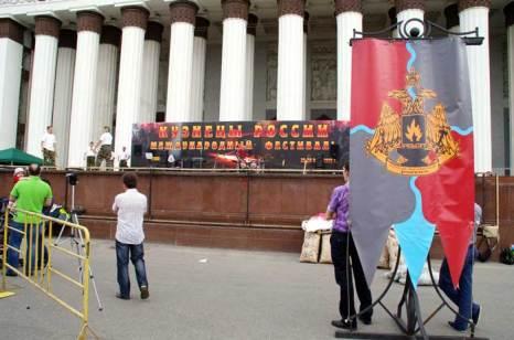 Ежегодный международный  фестиваль «Кузнецы России», ВВЦ, Москва. Фото: Анна Скороходова