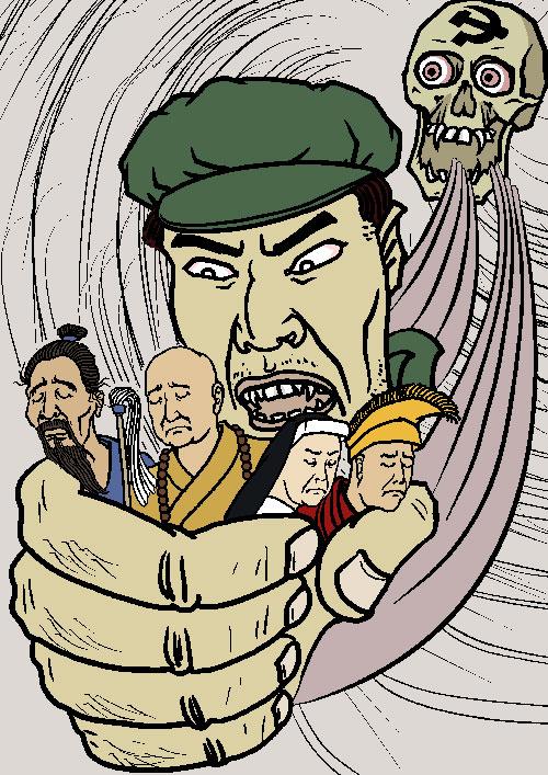 Подавление религий и религиозных групп. Иллюстрация: Великая Эпоха (The Epoch Times)