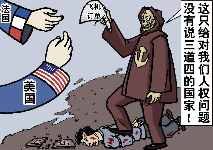 Использование экономической заинтересованности для давления на западные страны: контракты получат только те страны, которые будут молчать о ситуации с правами человека в Китае. Иллюстрация: Великая Эпоха (The Epoch Times)