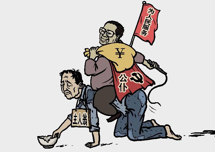 КПК выставляет себя «слугой народа», и в то же время растоптала права человека. Иллюстрация: Великая Эпоха (The Epoch Times)