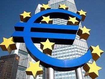 Здание центрального банка Европы. Фото с ecb.int