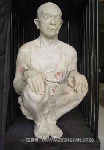 Скульптура, изображающая пытку, которую художник, профессор Кунлун Жань, перенёс от рук китайских властей. Профессор Кунлун, канадский гражданин, провел три месяца в тюрьме. Подвергшийся преследованиям в Китае, он был спасен с помощью канадского правительства и возвращён в Канаду. Фото: zhengjian.org