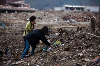 Землетрясение вновь потрясло Японию. Фото: YASUYOSHI CHIBA/AFP/Getty Images
