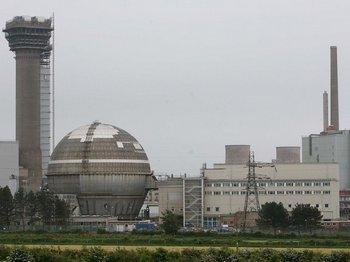 АЭС Sellafield в Англии. Фото с vaterland.li