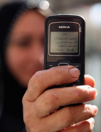 ОАЭ: Суд Дубаи приговорил к трем месяцам тюрьмы влюбленную парочку за откровенную СМС-переписку. Фото: Matt Cardy/Getty Images